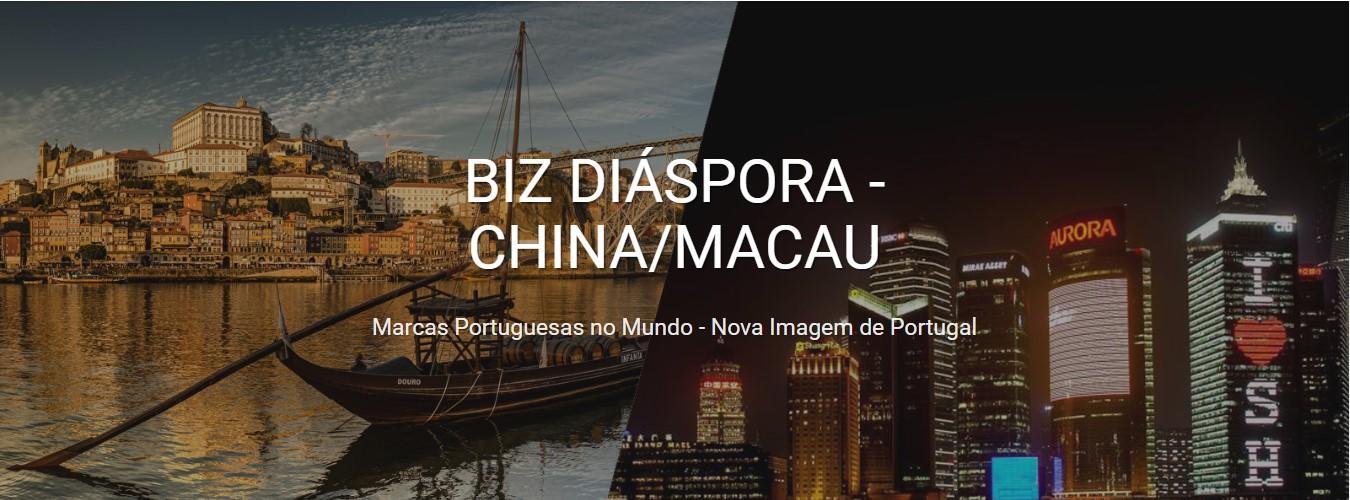 CHINA-MACAU