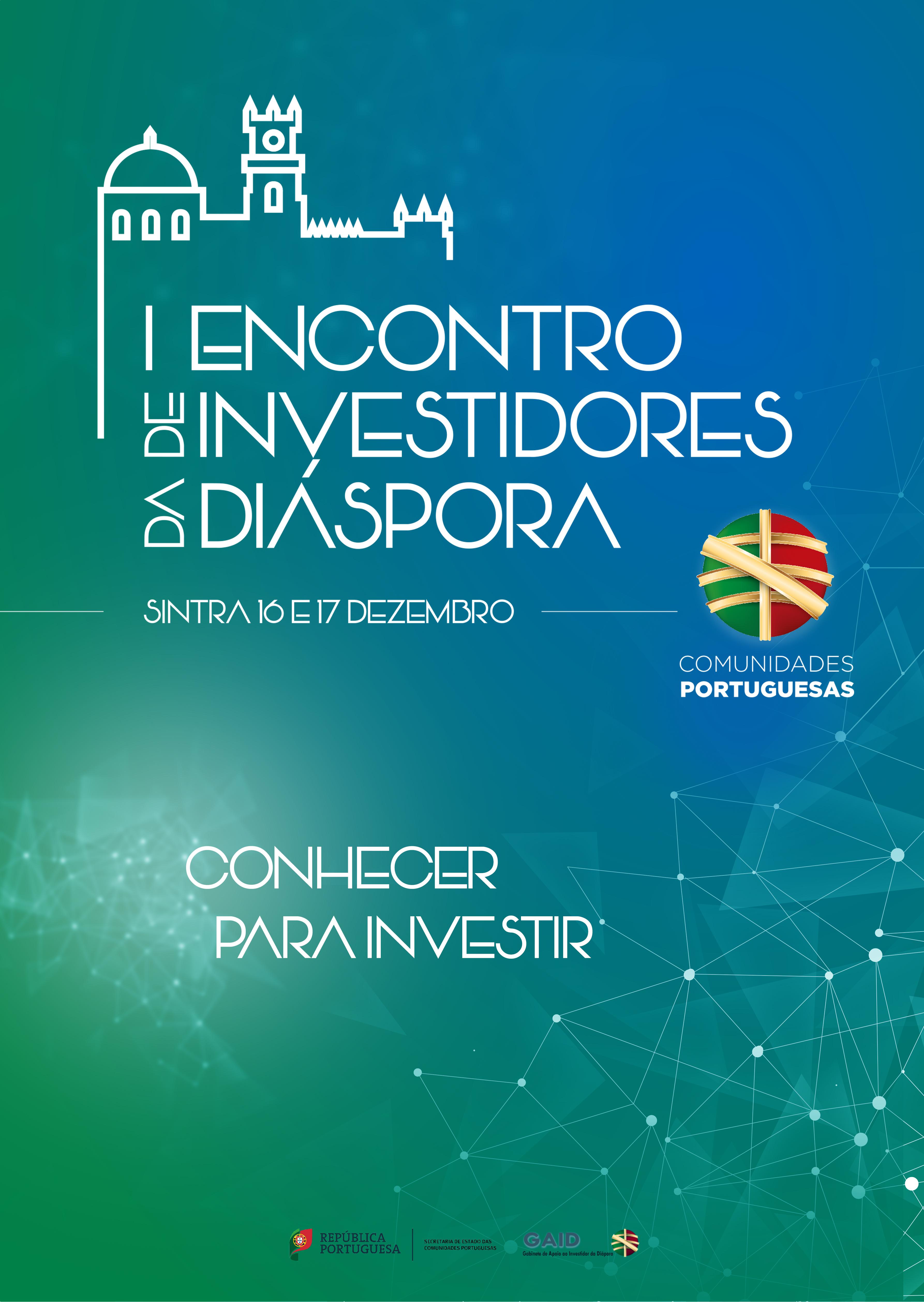 cartaz_i_encontro_empresariosdiaspora